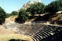Osmaniye Tarihçe